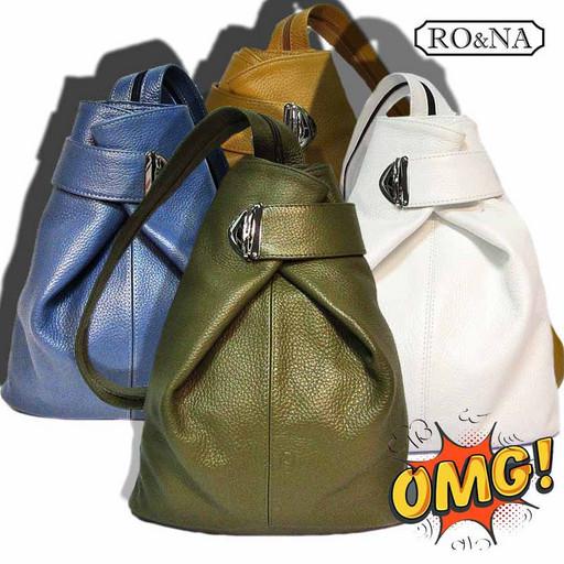 Женская сумка-рюкзак-слинг из натуральной кожи - трансформер