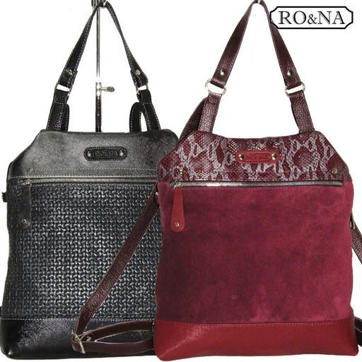 Женская сумка рюкзак из натуральной кожи и замши - RO&NA
