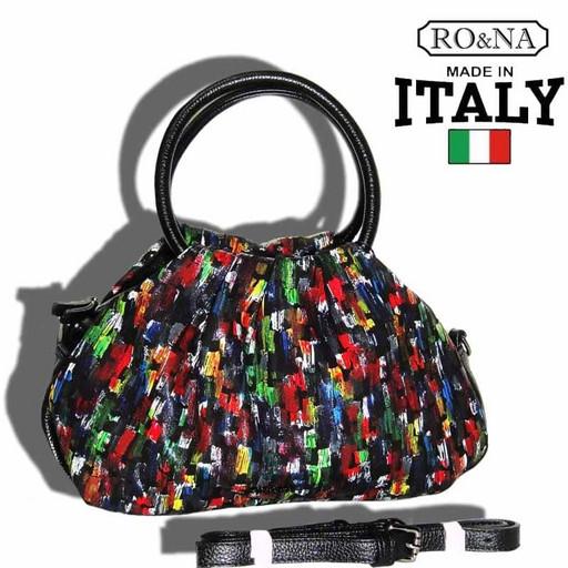 Кожаная яркая сумка - Итальянская разноцветная