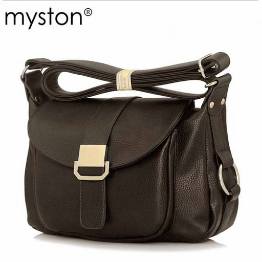 Мягкая женская сумка