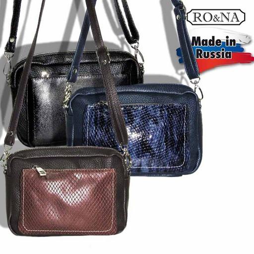 Женская маленькая сумка из натуральной кожи через плечо - RO&NA