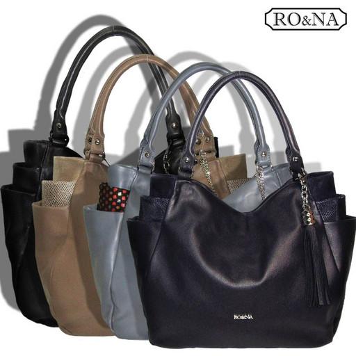 Женская кожаная сумка - Трапеция