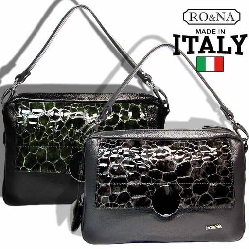 Модная сумка из натуральной кожи - Итальянская