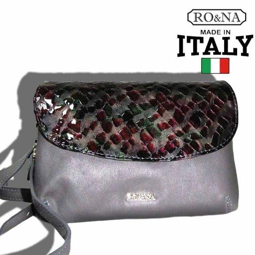 Маленькая женская сумка из натуральной кожи - 3 отделения
