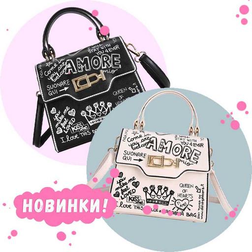 Женская маленькая сумка с буквами-текстом граффити