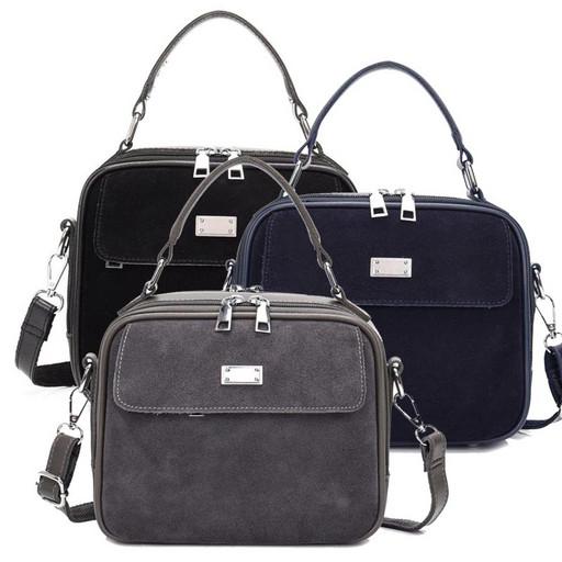 Женская сумка через плечо-прямоугольная под замшу