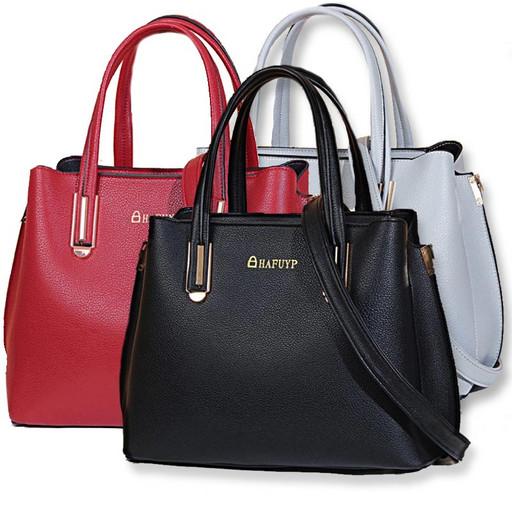 купить, повседневная, женская, сумка, классическая, строгая, через плечо, интернет магазин, Москва, Россия