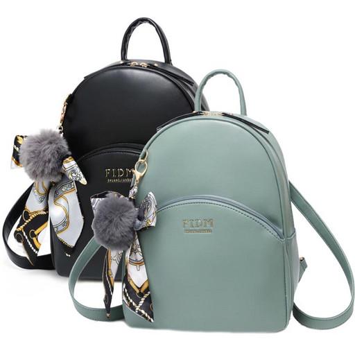купить, женский, небольшой, рюкзак, городской, классика, в интернет магазине