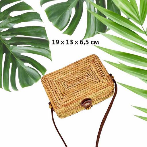 Квадратная сумка - плетеная из ротанга