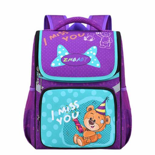 Школьный ранец для девочек и мальчиков - первоклассников
