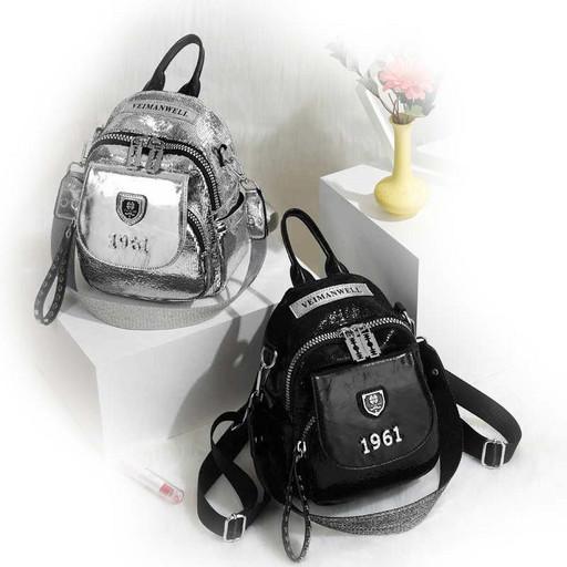 Блестящая сумка-рюкзак очень красивая