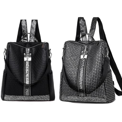 Модная сумка рюкзак с тиснением